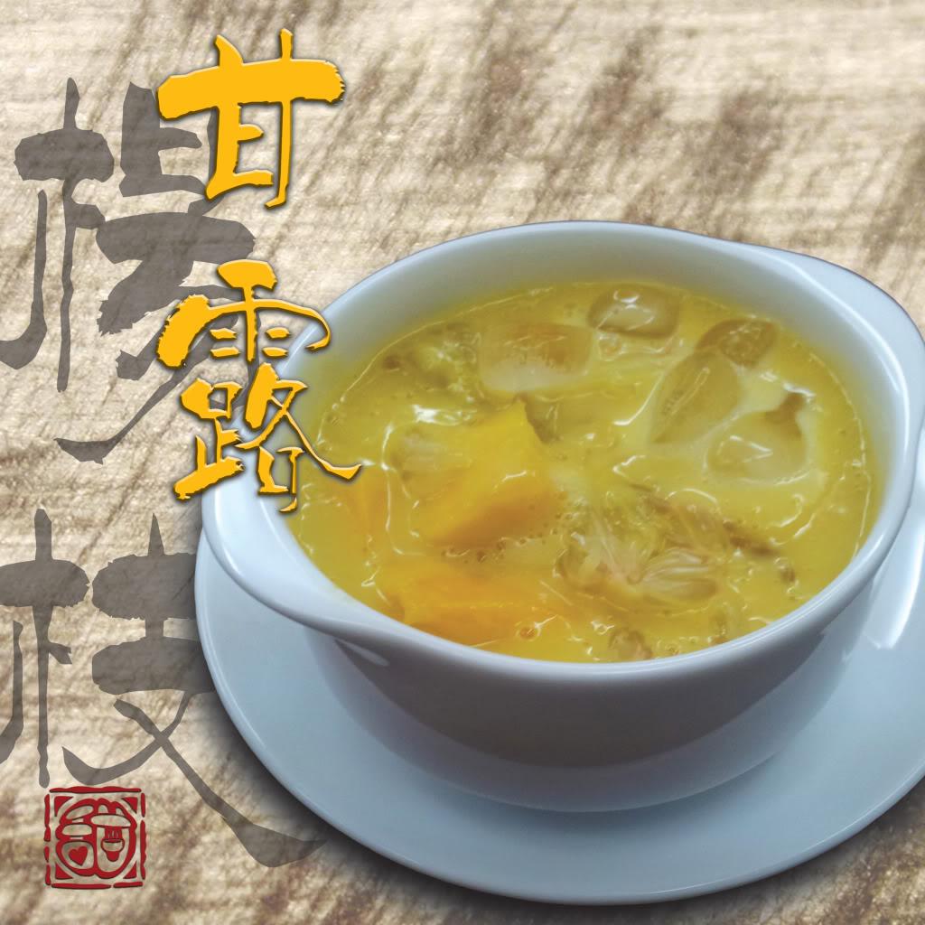 Những món ăn vặt yêu thích ở Hong Kong