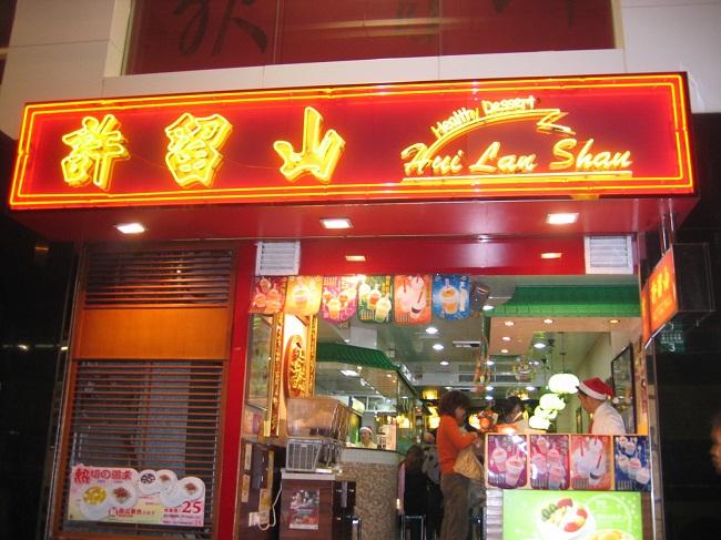 Ghé thăm chợ Quý Bà ở Hong Kong