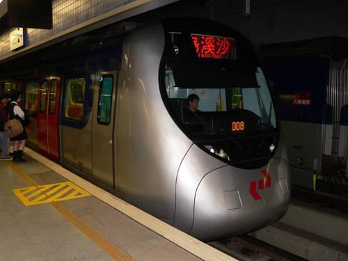 tàu điện ngầm Hong Kong