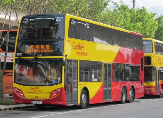 xe bus thành phố